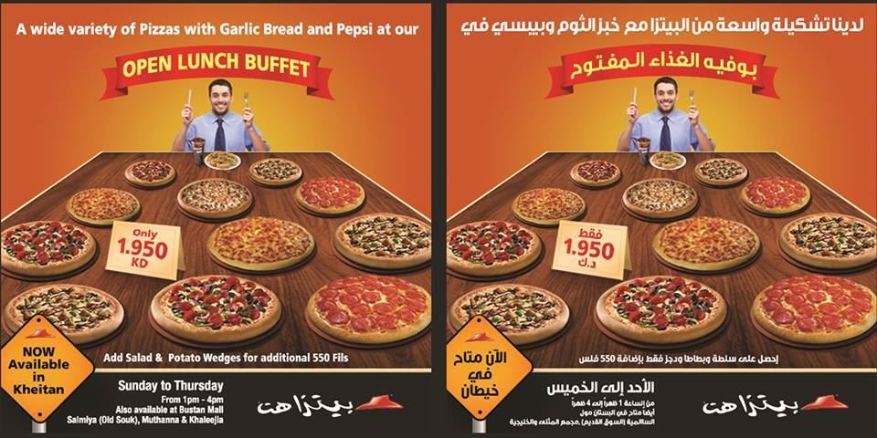 Super Take A Look At Pizza Hut Open Lunch Buffet Offer Rinnoo Download Free Architecture Designs Griteanizatbritishbridgeorg