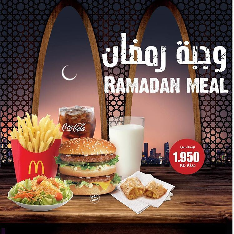 تضعف الشحن غير ضروري عروض ماكدونالدز في رمضان Arkansawhogsauce Com
