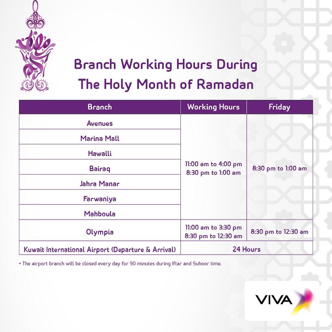 Viva Branches Ramadan 2018 Working Hours :: Rinnoo net Website