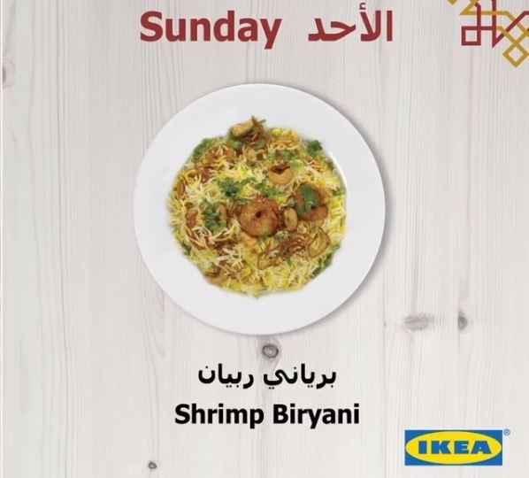 أوقات عمل وعرض إفطار ايكيا خلال رمضان 2018 موقع رنوو نت